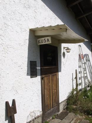 Kusa1