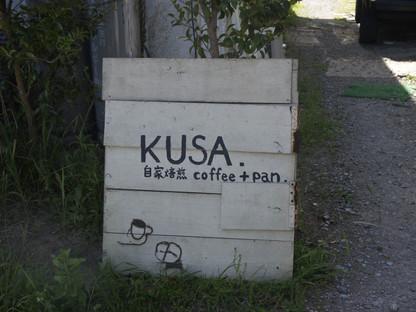 Kusa2