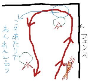 Cocolog_oekaki_2008_12_24_13_22