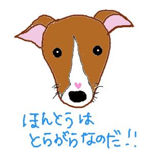 Cocolog_oekaki_2009_08_03_12_49